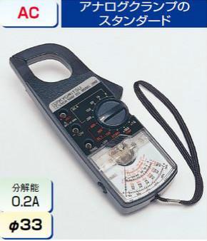 (キャッシュレス5%還元)タスコ TASCO TA451KD アナログクランプテスタ