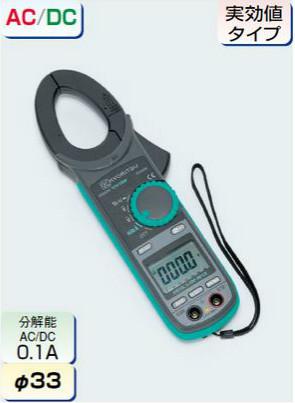 タスコ TASCO TA451KP 交流・直流電流用デジタルクランプテスタ