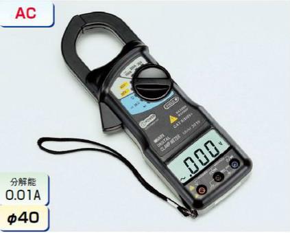 (キャッシュレス5%還元)タスコ TASCO TA451MA デジタルクランプテスタ