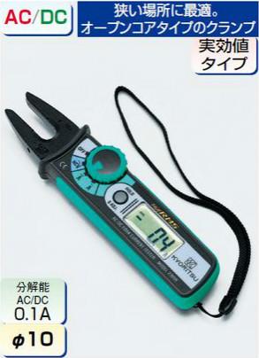 (キャッシュレス5%還元)タスコ TASCO TA451MB フォークカレントテスタ