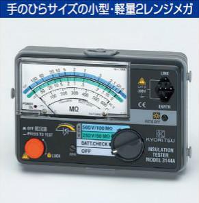 (キャッシュレス5%還元)タスコ TASCO TA453A-2 2レンジ絶縁抵抗計