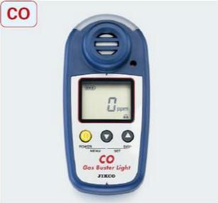 (キャッシュレス5%還元)タスコ TASCO TA470JB 携帯ガス検知器