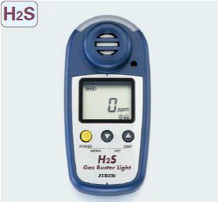 (キャッシュレス5%還元)タスコ TASCO TA470JC 携帯ガス検知器