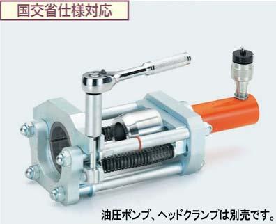 タスコ TASCO TA525D 油圧直管エキスパンダー本体