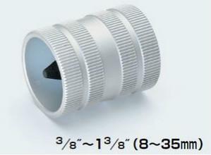 (キャッシュレス5%還元)タスコ TASCO TA530DK ステンレス管リーマー