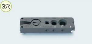 (キャッシュレス5%還元)タスコ TASCO TA550G-1 ショートサイズクランプバー(ピン付)