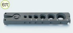 (キャッシュレス5%還元)タスコ TASCO TA550N-1 クランプバー(ピン付)