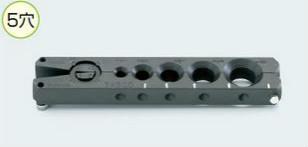 タスコ TASCO TA550NB-1 5穴クランプバー(ストップピン付)