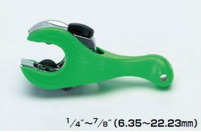 (キャッシュレス5%還元)タスコ TASCO TA560FA ミニラチェットチューブカッター