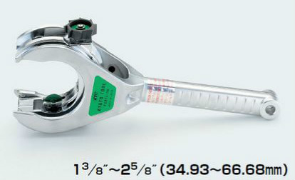(キャッシュレス5%還元)タスコ TASCO TA560FG ラチェットチューブカッター
