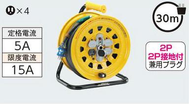 タスコ TASCO TA649KS 漏電遮断器付コードリール
