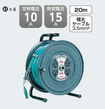 (キャッシュレス5%還元)タスコ TASCO TA649PK コードリール(極太3.5mm2仕様)