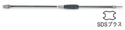 (キャッシュレス5%還元)タスコ TASCO TA655AL SDSロングアダプター