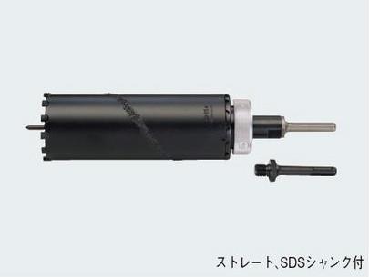 (キャッシュレス5%還元)タスコ TASCO TA661DA-75 乾式ダイヤモンドコアドリル