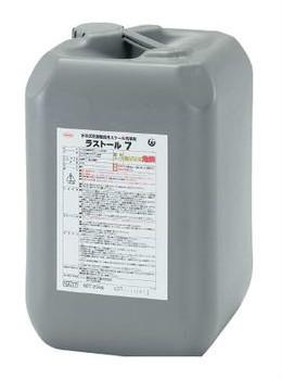 (キャッシュレス5%還元)タスコ TASCO TA916R-1 スケール洗浄剤20kg