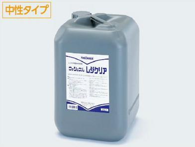タスコ TASCO TA916RC レジオネラ属菌殺菌洗浄剤