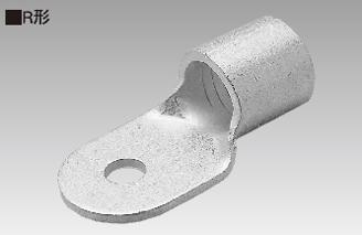 ニチフ 銅線用 裸圧着端子 丸形 R形 R325-12N 【10個入】