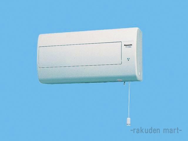 (キャッシュレス5%還元)パナソニック FY-10WJ-W ブレスファン・Q-hiファン 壁掛形 Q-hiファン 熱交換形