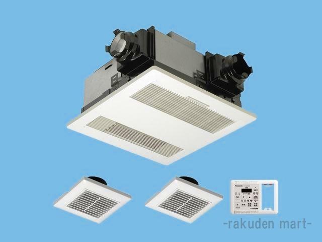 パナソニック FY-13UGTS4D バス換気乾燥機 天井埋込形 電気式 セラミックヒータ