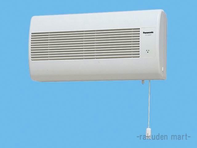 パナソニック FY-16ZG1-W 気調・熱交換形換気扇 壁掛熱交形 1パイプ方式