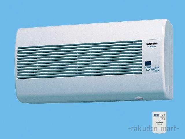 (最大450円OFFクーポン有)パナソニック FY-16ZGB1-W 気調・熱交換形換気扇 壁掛熱交形 1パイプ方式