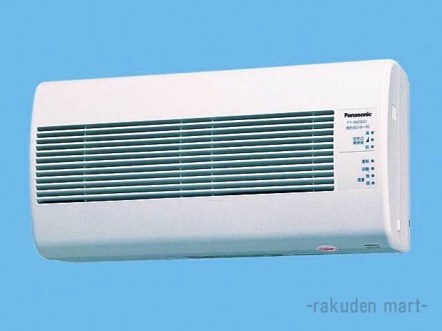 (キャッシュレス5%還元)パナソニック FY-16ZGQ1-W 気調・熱交換形換気扇 壁掛熱交形 1パイプ方式