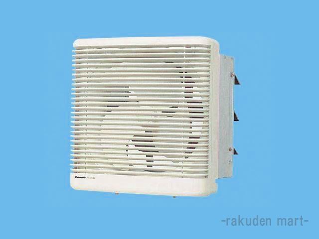パナソニック FY-20LSE-W 有圧換気扇 インテリア形有圧換気扇