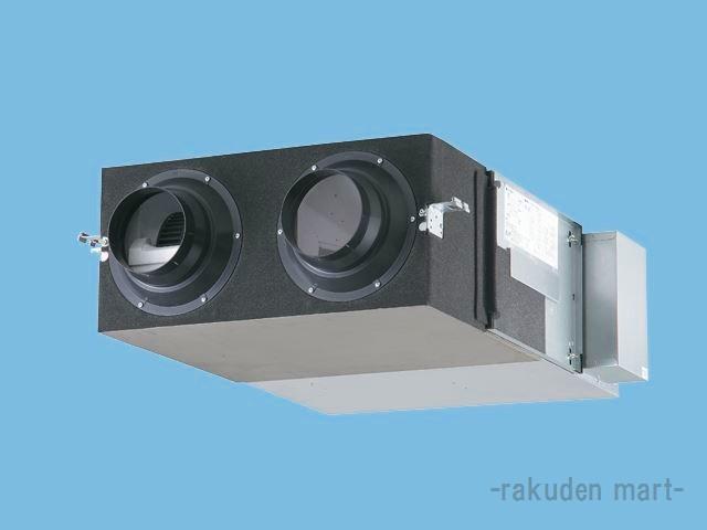 (キャッシュレス5%還元)パナソニック FY-250ZD9 業務用・熱交換気ユニット 天井埋込形