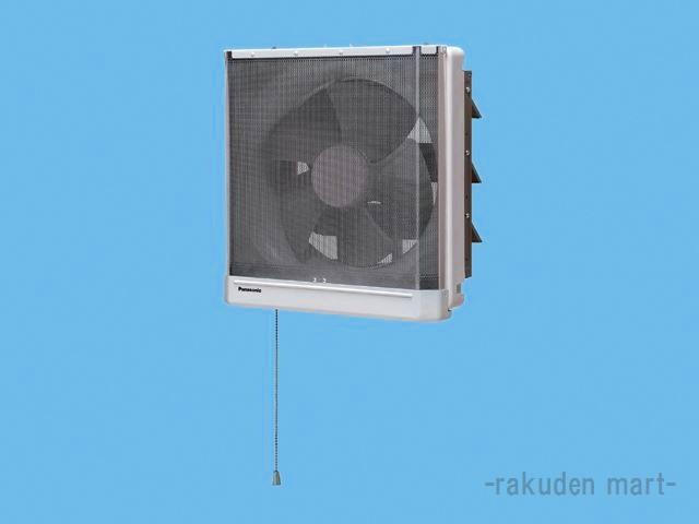 (キャッシュレス5%還元)パナソニック FY-25EJM5 一般用・台所用換気扇 フィルター付換気扇