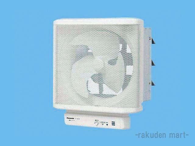 (キャッシュレス5%還元)パナソニック FY-25LST 有圧換気扇 インテリア形有圧換気扇