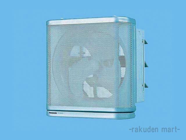 パナソニック FY-25LSX 有圧換気扇 インテリア形有圧換気扇