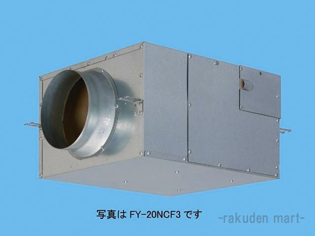 (キャッシュレス5%還元)パナソニック FY-28NCX3 中間ダクトファン・ダクト用送風機器 キャビネットファン