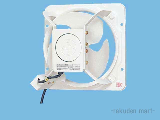 パナソニック FY-30GSUD 有圧換気扇 産業用有圧換気扇 低騒音形