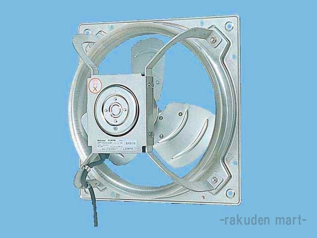パナソニック FY-30GTXS4 有圧換気扇 産業用有圧換気扇 給気仕様