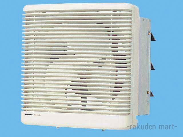 パナソニック FY-30LSE-W 有圧換気扇 インテリア形有圧換気扇
