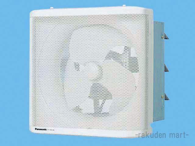 (キャッシュレス5%還元)パナソニック FY-30LSS 有圧換気扇 インテリア形有圧換気扇