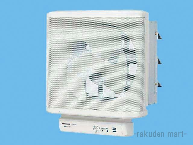 (キャッシュレス5%還元)パナソニック FY-30LST 有圧換気扇 インテリア形有圧換気扇