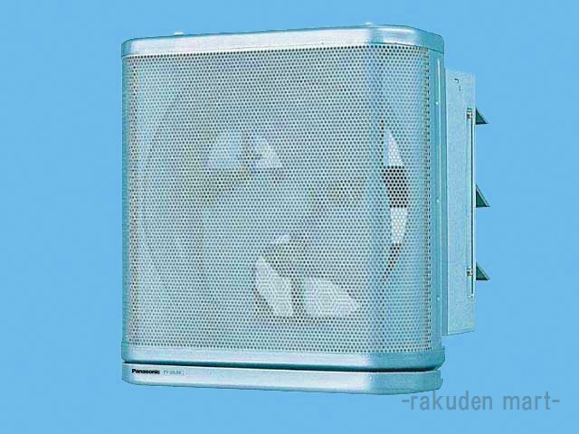 パナソニック FY-30LSX 有圧換気扇 インテリア形有圧換気扇