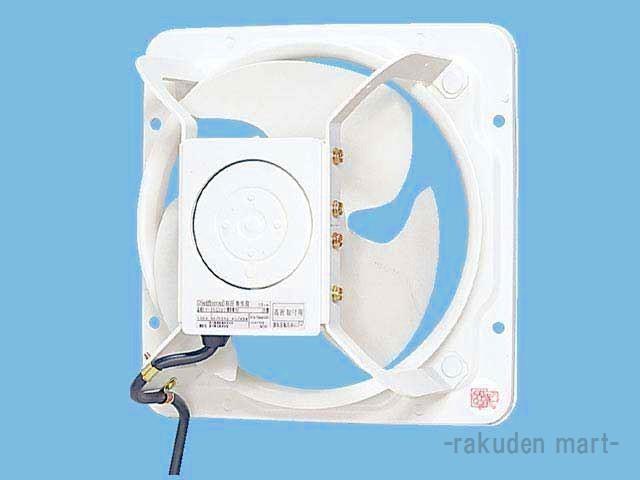 (キャッシュレス5%還元)パナソニック FY-30MSU3 有圧換気扇 産業用有圧換気扇 低騒音形