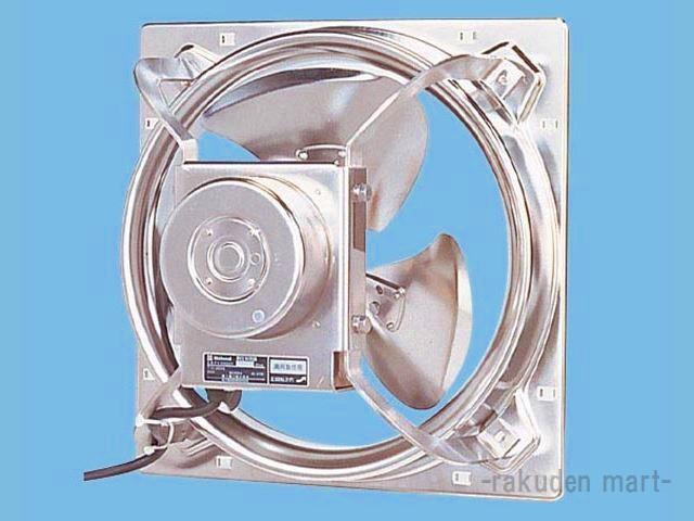 (キャッシュレス5%還元)パナソニック FY-30MSX4 有圧換気扇 産業用有圧換気扇 低騒音形 ステンレス製