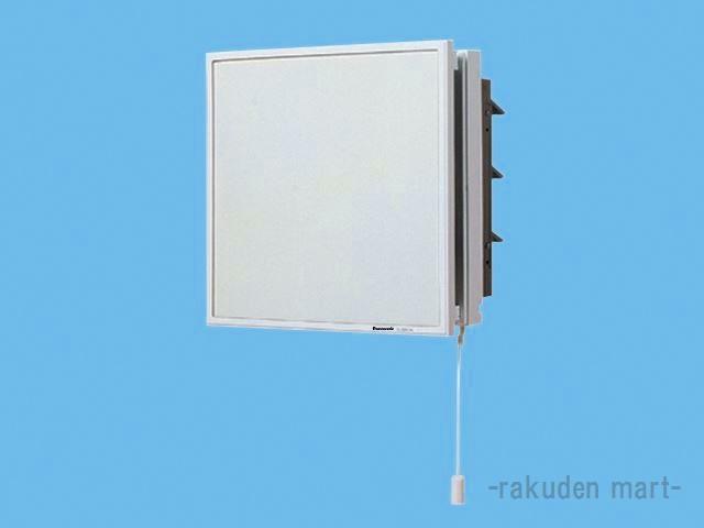 パナソニック FY-30VEP5 事務所用・居室用換気扇 インテリア形換気扇(ルーバーセットタイプ)