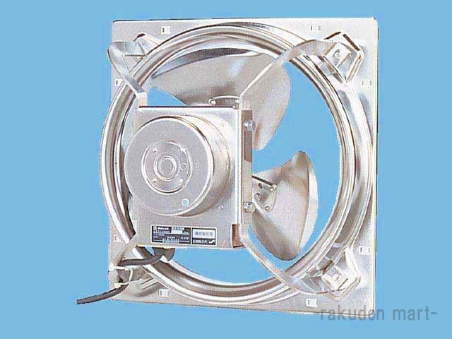 (キャッシュレス5%還元)パナソニック FY-40GSX4 有圧換気扇 産業用有圧換気扇 低騒音形 ステンレス製