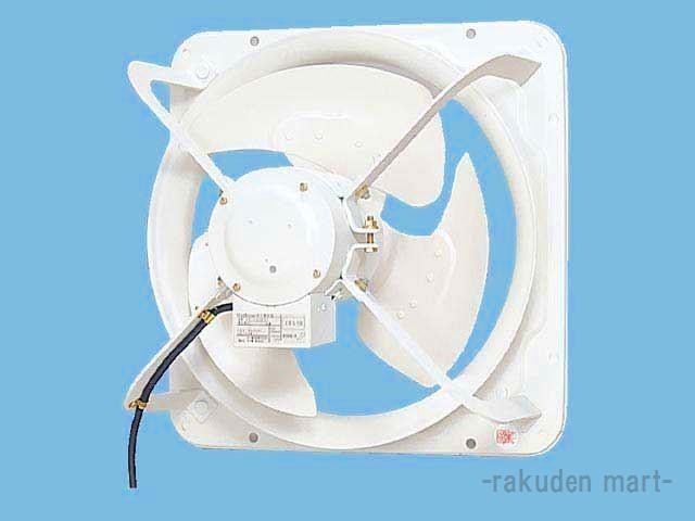 (キャッシュレス5%還元)パナソニック FY-40MSU3 有圧換気扇 産業用有圧換気扇 低騒音形