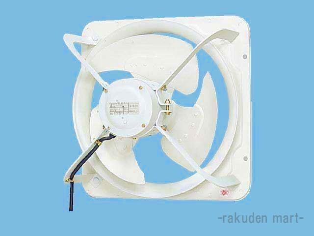 (キャッシュレス5%還元)パナソニック FY-50MTV3 有圧換気扇 産業用有圧換気扇 低騒音形