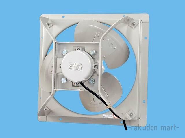 パナソニック FY-50MTX5 有圧換気扇 産業用有圧換気扇 低騒音形 ステンレス製