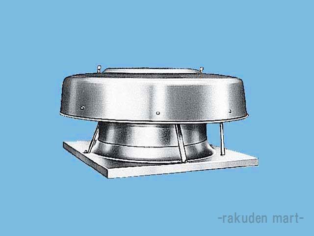 (キャッシュレス5%還元)パナソニック FY-55SQE-B VZノズル・屋上換気扇 屋上換気扇(全体換気)