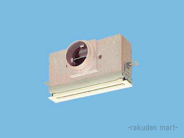 パナソニック FY-GSV061-W システム部材 インテリア用部材