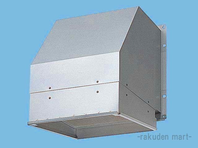 (キャッシュレス5%還元)パナソニック FY-HAX503 有圧換気扇 有圧換気扇専用部材