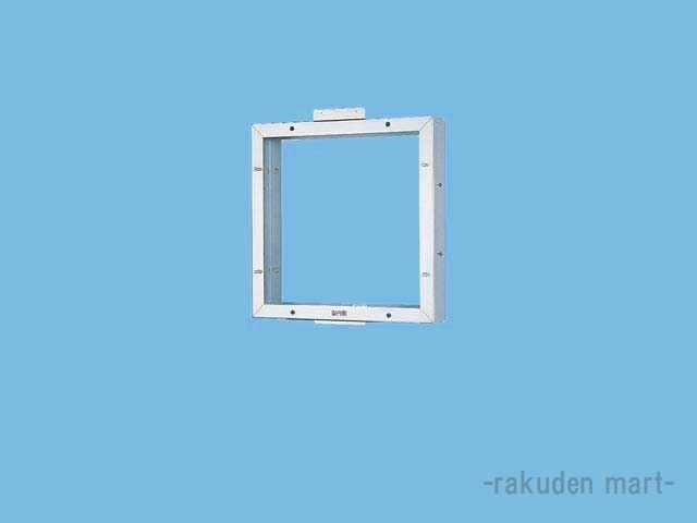 (キャッシュレス5%還元)パナソニック FY-KLX30 有圧換気扇 有圧換気扇専用部材
