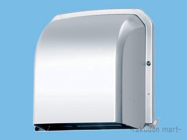 (キャッシュレス5%還元)パナソニック FY-MFA083 システム部材 エクステリア用部材